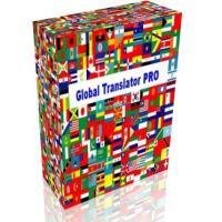 Global translator PRO Traduci automaticamente il tuo Blog in 41 lingue diverse